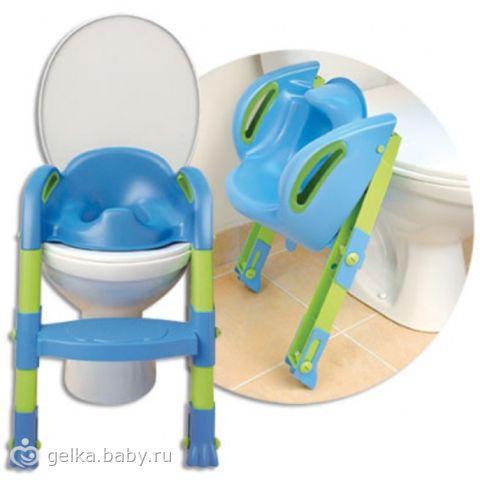Детское сиденье со ступенькой для унитаза