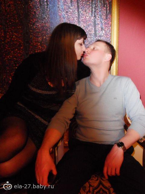 КОНКУРC «Самая красивая пара» IV