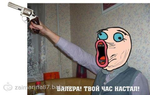 ))) Гыыыы