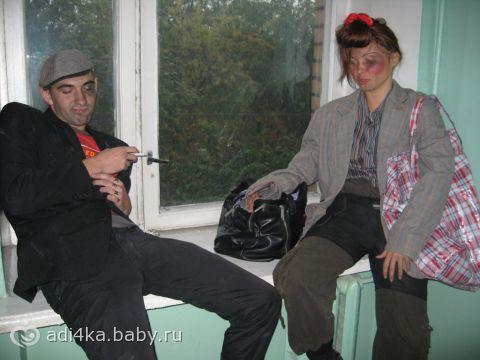 Девушки с бомжами фото 529-414