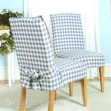 Своими руками чехлы на стул