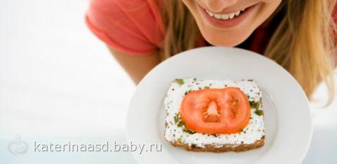 Разгрузочные дни во время беременности