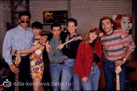 Молодежный сериал 90Х!