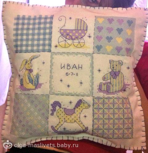 Вышивка для подушек для детей