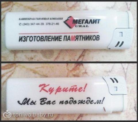 Курящим и не курящим… черный юмор))